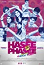 Hasee Toh Phasee (2014) Poster
