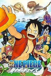 One Piece 3D: Mugiwara cheisu Poster
