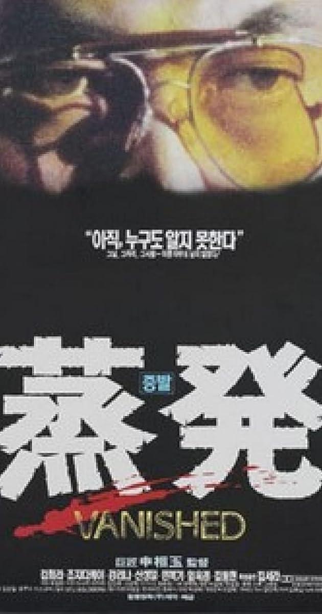 Image Jeungbal