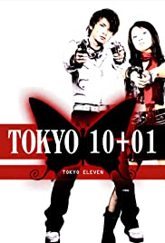 Tokyo 10+01(2003) Poster - Movie Forum, Cast, Reviews