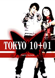 Tokyo 10+01 full movie free download