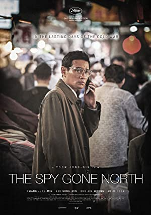 Where to stream The Spy Gone North