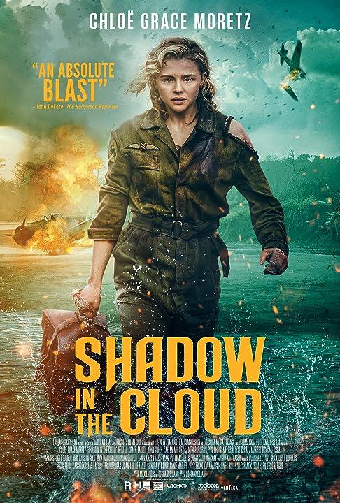 ჩრდილი ღრუბელში / Chrdili Grublebshi / Shadow in the Cloud