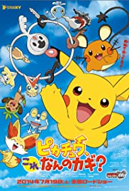 Pikachu, What's This Key? Poster