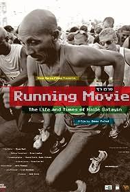 Running Movie (2011)