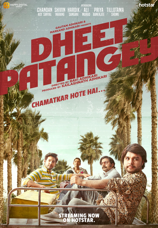 Dheet Patangey (2020) Hindi