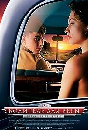 Voditel dlya Very(2004) Poster - Movie Forum, Cast, Reviews