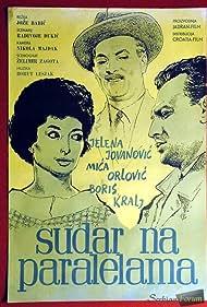 Mica Orlovic and Jelena Zigon in Sudar na paralelama (1961)