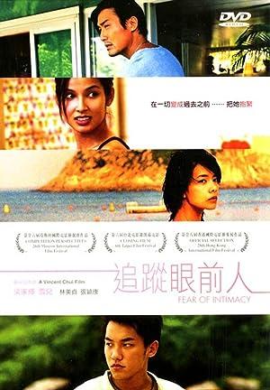 Tony Ka Fai Leung Fear of Intimacy Movie