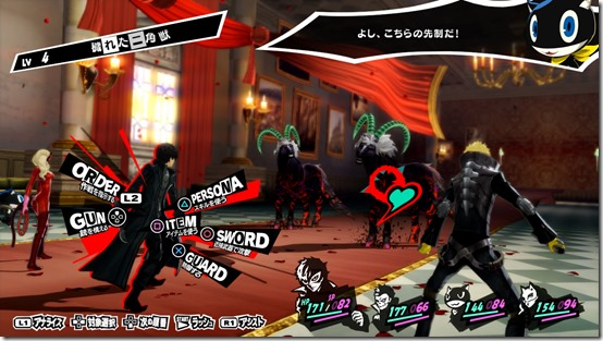 Persona 5 (2016)Best Grinding Gear Games