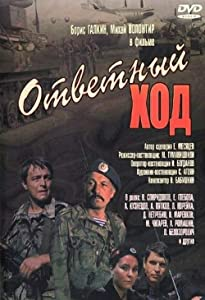 Otvetnyy khod full movie with english subtitles online download