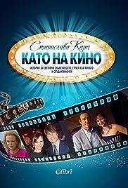 kato na kino tv series 2015 imdb