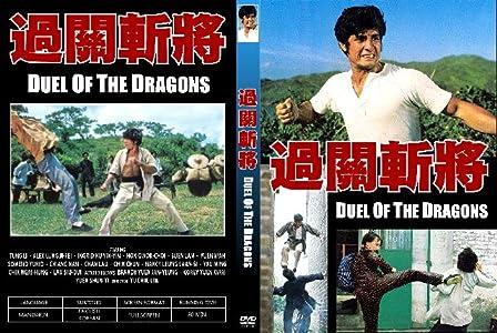 Movie always watching Guo guan zhan jiang [1920x1600]