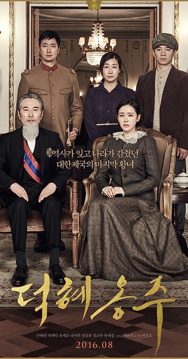 Image Deokhyeongju