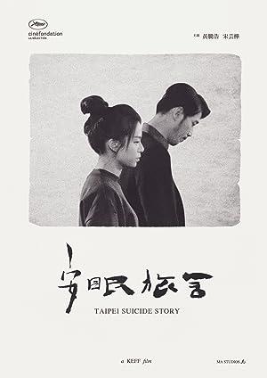 دانلود فیلم Taipei Suicide Story