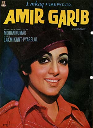 Amir Garib movie, song and  lyrics