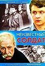 Neizvestnyy soldat (1984) Poster