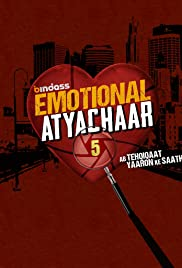Emotional Atyachar Poster