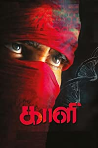 Good to movie to watch Kaali by Mu. Maran [mpeg]