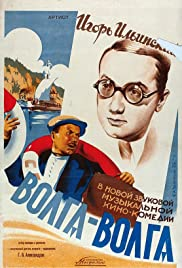 Volga - Volga(1938) Poster - Movie Forum, Cast, Reviews