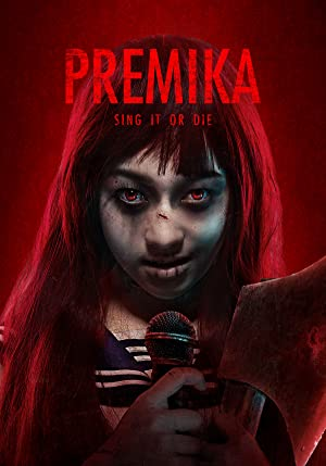 Premika Parab (2017) เปรมิกา ป่าราบ