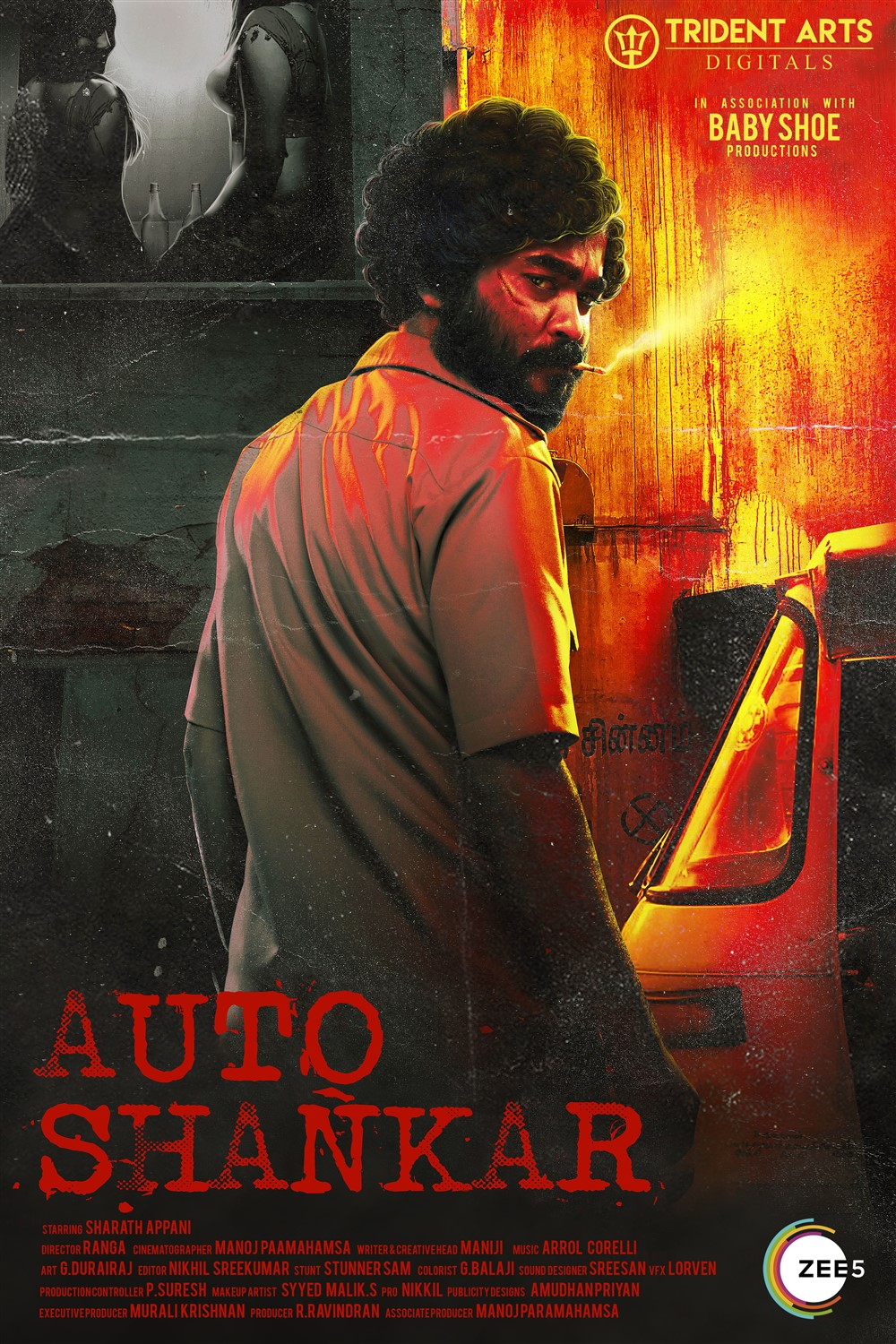 Auto Shankar (TV Series 2019– ) - IMDb