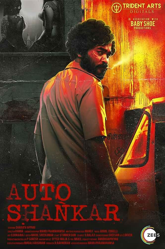 Auto Shankar Season 01 (2019) Hindi Complete