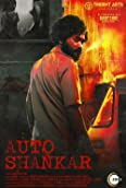 Auto Shankar (2019-)