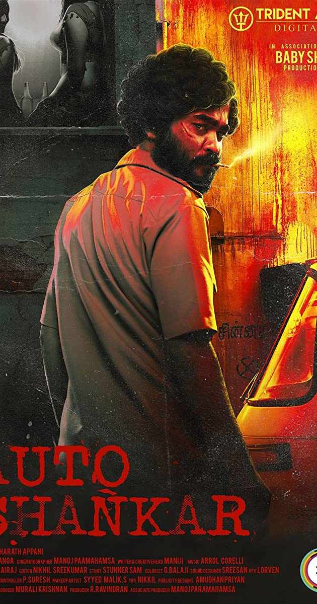 Download Auto Shankar or watch streaming online complete episodes of  Season1 in HD 720p 1080p using torrent