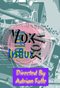 Primary photo for Vox