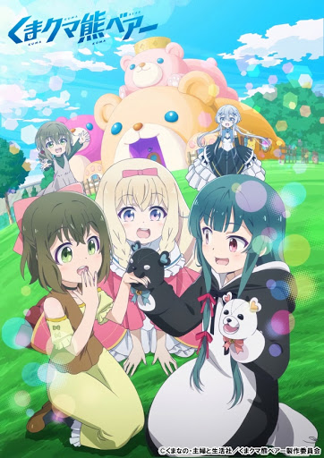 Kuma Kuma Kuma Bear (TV Series 2020– ) - IMDb