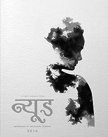 Nude: Chitraa (2018)