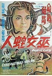 The Magic Curse Poster