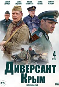 Primary photo for Diversant 3: Krym