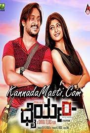 Dhairyam Poster
