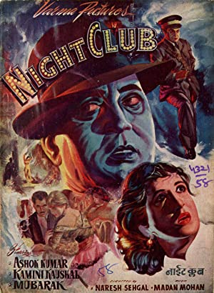 Night Club movie, song and  lyrics