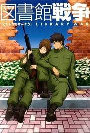 Toshokan sensô Poster