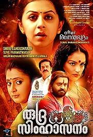 Rudra Simhasanam Poster