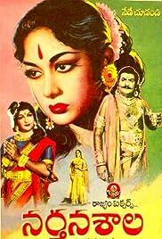 Narthanasala Poster