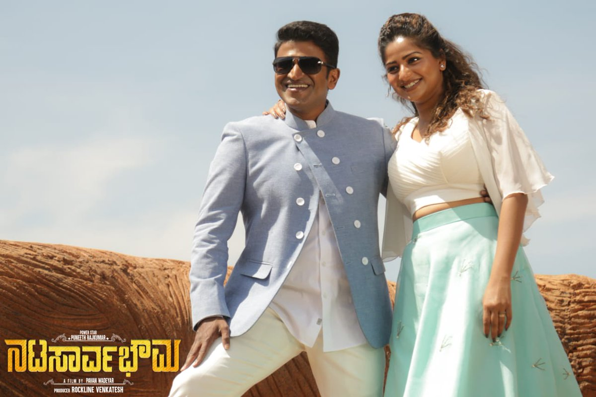 Natasaarvabhowma review