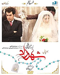 Search for free movie downloads Shahrzad: Episode #3.6 by Hassan Fathi  [HDR] [WEBRip]
