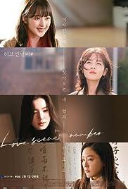 Love Scene Number Poster