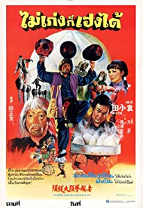 Against Rascals with Kung-Fu download movies
