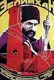 Zelim Khan (1929)