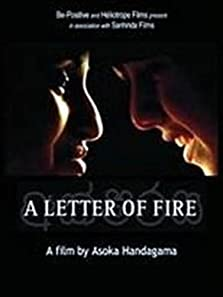 A Letter of Fire (2005)