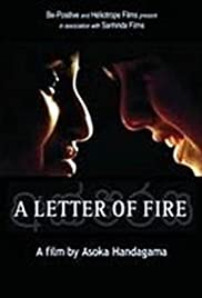 A Letter of Fire
