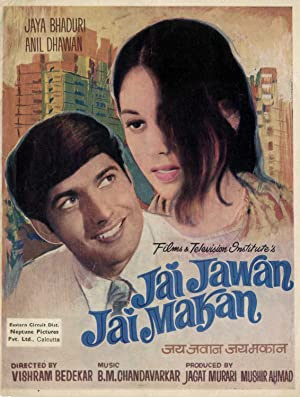 Jai Jawan Jai Makan movie, song and  lyrics