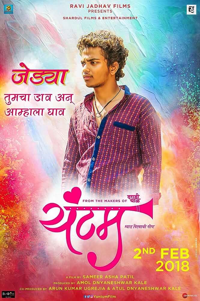 Yuntum (2018) Marathi WEB-HD 720p x264