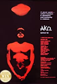 Batch '81 Poster