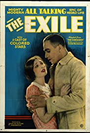 The Exile Poster